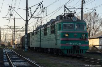 ВЛ80С-236, 08.11.19г