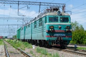 ВЛ80С-2430/ВЛ80С-2375, 12.05.2020г