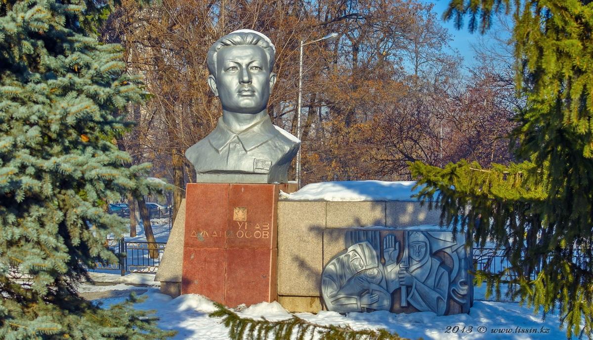 Памятник Уразу Джандосову в Алма-Ате