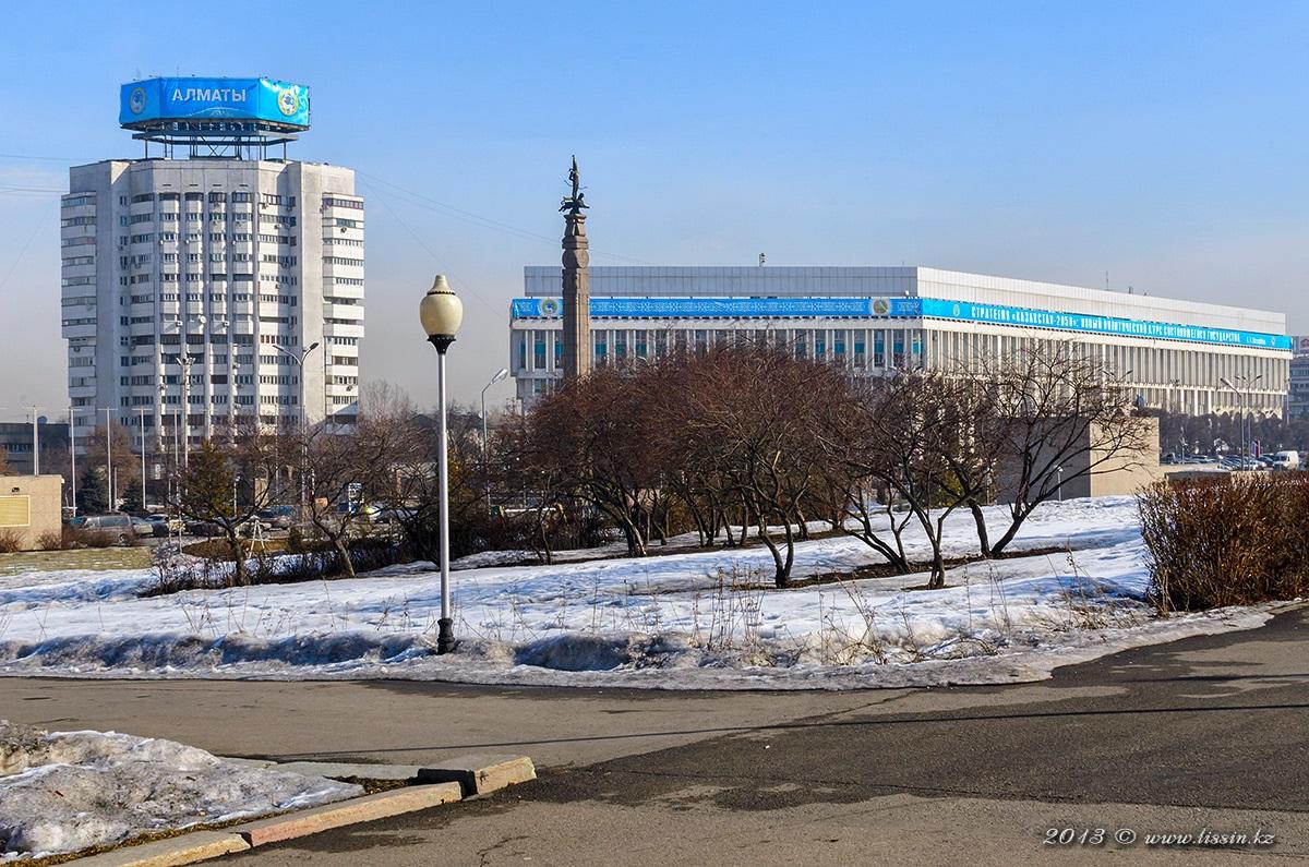 Алма-Ата, Площадь Республики, 01.03.2013г. #1