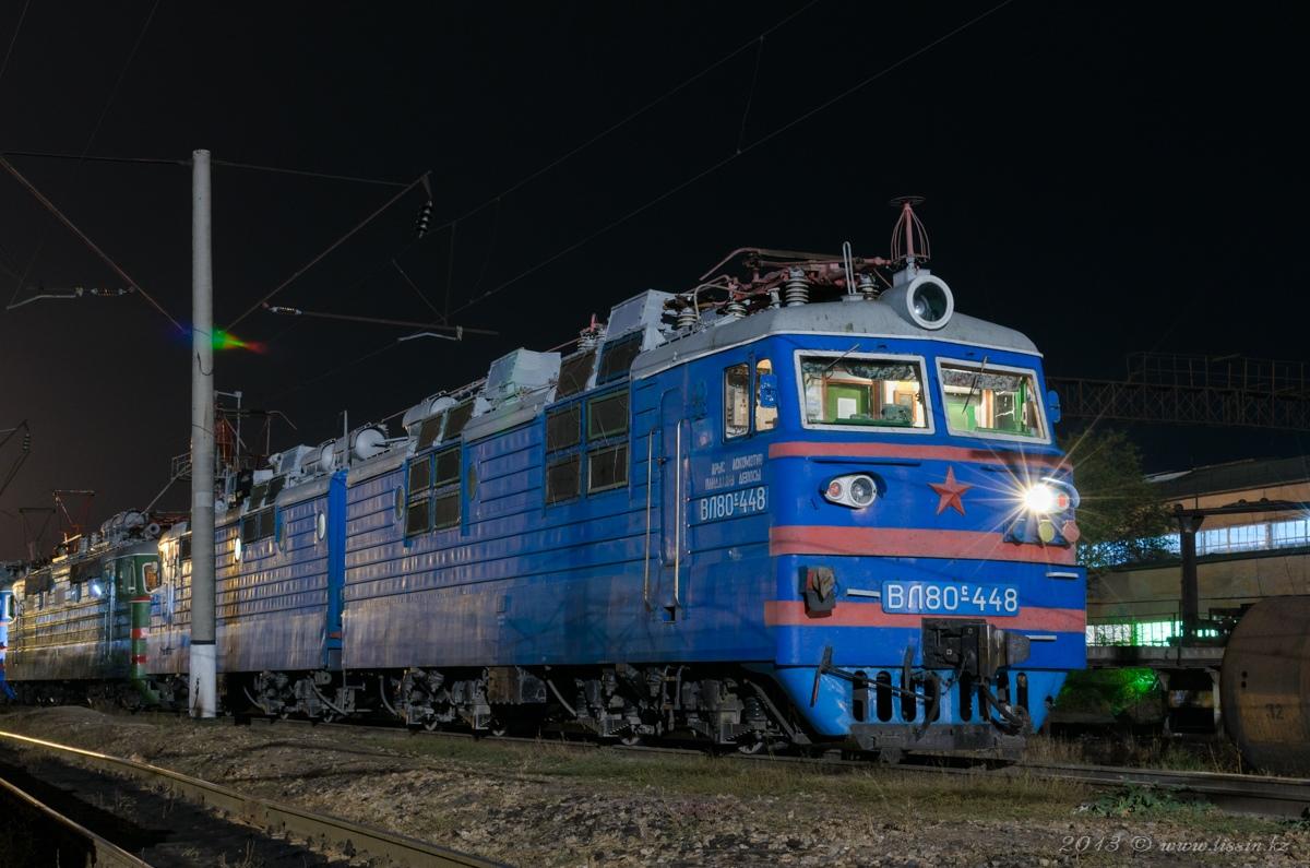 ВЛ80С-448 в локомотивном депо ТЧЭ-30, на станции Чу, 02.11.13г. #1