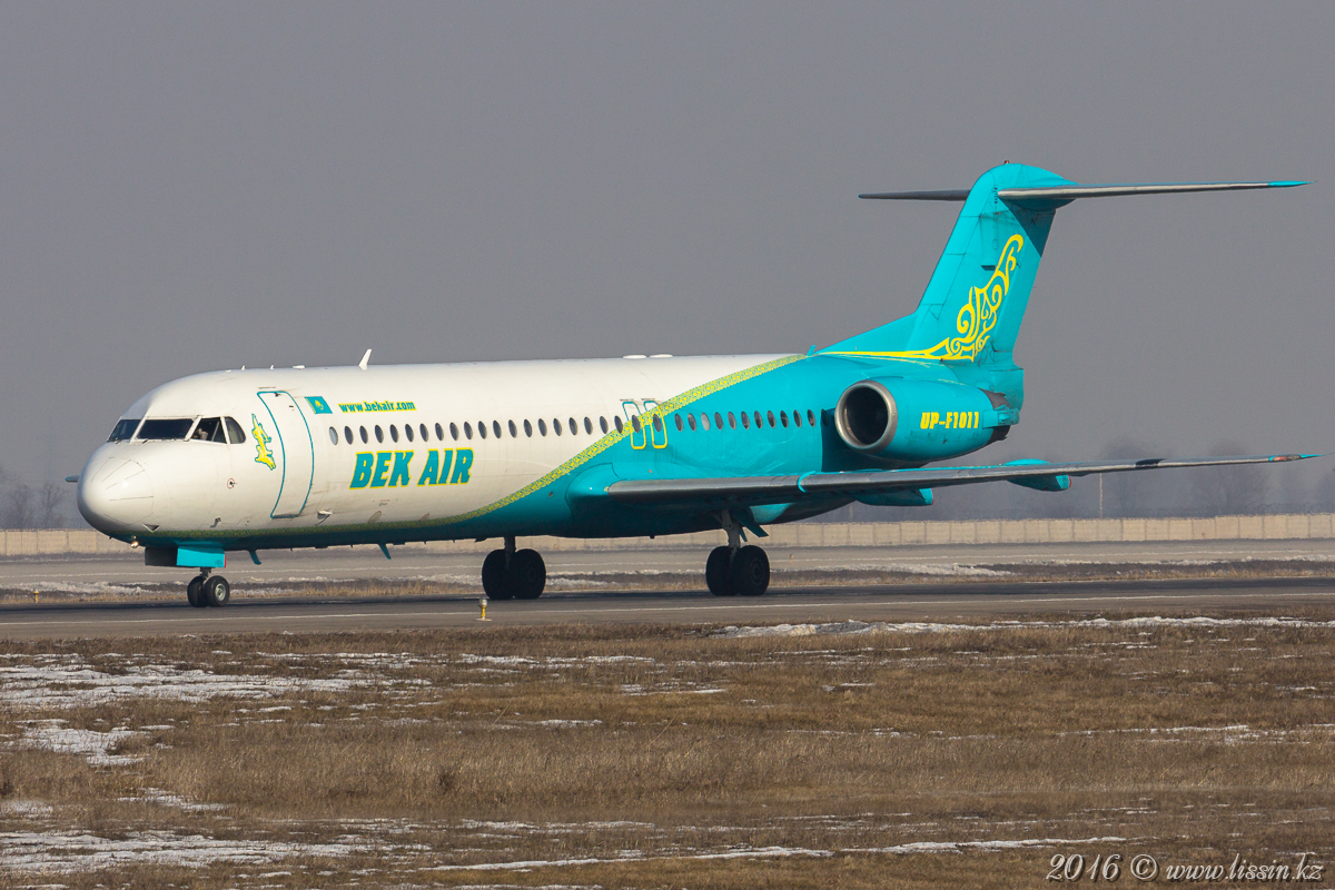 UP-F1011 Bek air Fokker F100 in Almaty International Airport, 07.02.16г. #1