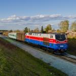 ТЭ33А-0228, 26.04.16г.