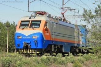 KZ4AC-0009, 27.05.12г