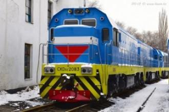 CKD6E-2083, 23.11.12 г