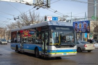 1108 YoungMan Neoplan, 17.01.13г