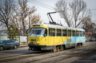 1044 Tatra, 05.03.13г