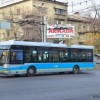 1104 YoungMan Neoplan, 11.11.12г