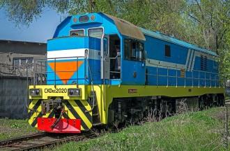 CKD6E-2020, 22.04.13г