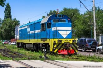 CKD6E-2064, 20.06.13г