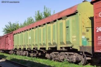 Весоповерочный вагон типа 640ВПВ