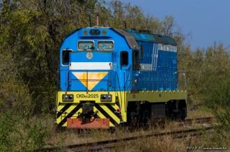 CKD6E-2025, 15.10.13г