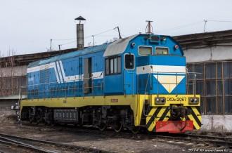 CKD6E-2067, 14.03.14г