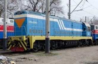 CKD6E-2090, 03.04.14г