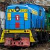 ТГМ4-3039, 03.04.14г
