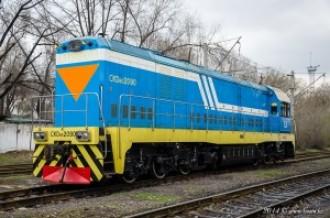 CKD6E-2090, 14.04.14г
