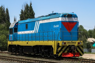 CKD6E-2903, 28.06.14г