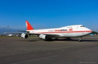 B-2462 Boeing 747, 13.08.14