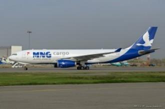 TC-MCZ Airbus A330, 26.10.14