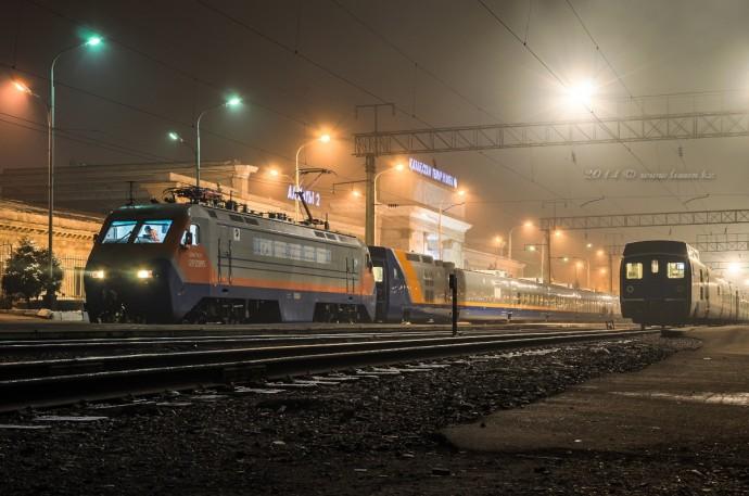 KZ4AC-0015, 29.10.14г