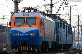 KZ4AC-0009, 07.02.15г