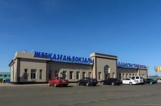 Станция Жезказган, 05.09.14г