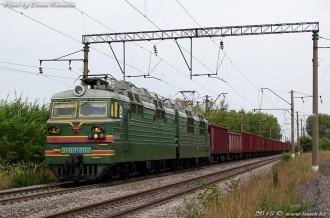 ВЛ80С-392, 30.08.15