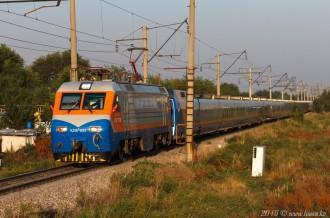 KZ4AC-0023, 05.09.15г