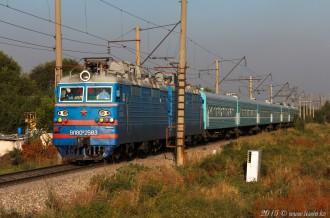 ВЛ80С-2583, 05.09.15г