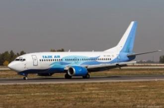 EY-444 Boeing 737, 01.10.15
