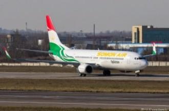 P4-SOM Boeing 737-900, 16.11.15
