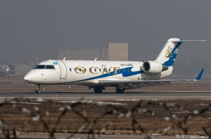 UP-CJ005 Bombardier CRJ-200ER, 06.02.16