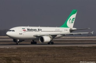 EP-MMN Mahan Airlines Airbus A310, 23.02.16