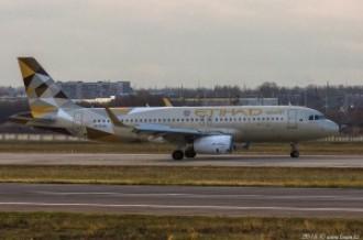 A6-EJA Airbus A320, 16.11.15