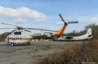 Ми-171Е UP-MI703 и Ан-30 UP-AN301, 26.03.16