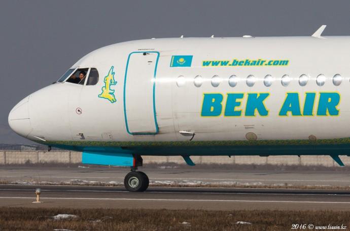 UP-F1011 Fokker F100, 07.02.16г
