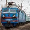 ВЛ80С-2583, 12.03.16г