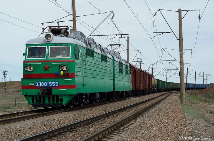 ВЛ80С-555, 02.05.16г.