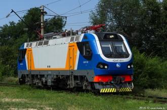 KZ4AT-0011, 03.07.16г