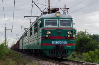 ВЛ80С-2449, 06.07.16г
