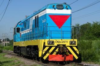 CKD6E-2071, 16.07.16г