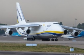 UR-82073 Antonov Airlines An-124-100, 11.09.16.