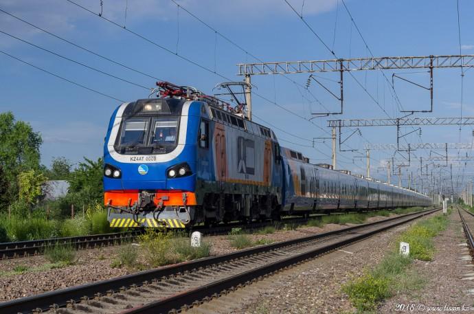KZ4AT-0009, 12.06.18г