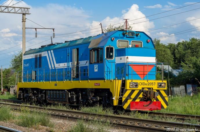 CKD6E-2057, 12.06.18г