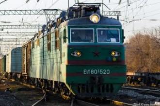ВЛ80С-520, 05.11.18г