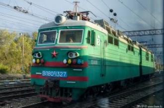 ВЛ80С-1327, 09.07.19г