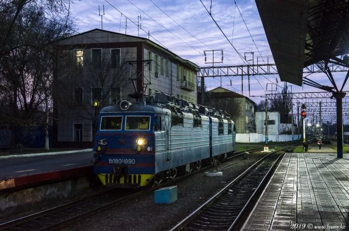 ВЛ80С-1890, 15.11.19г