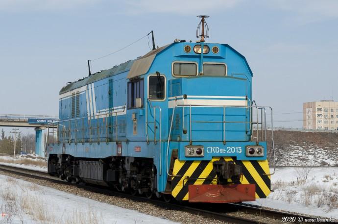 CKD6E-2013 на перегоне Капшагай— Илийская, 11.01.20г
