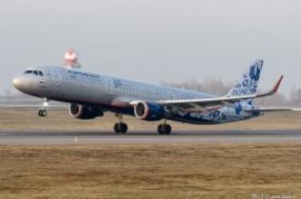VP-BEE Airbus A321 Aeroflot, 17.11.19