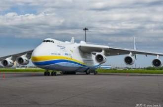 UR-82060 AN-225, 05.05.2020